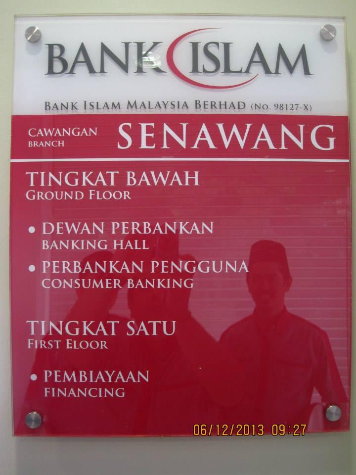 Senawang (13)