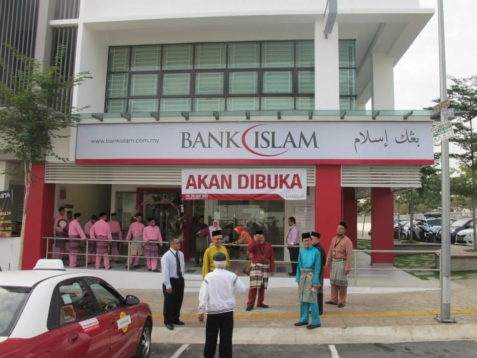 Caw Denai Alam (4)